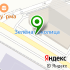 Местоположение компании Зеленая околица