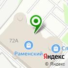 Местоположение компании АВ Маркет