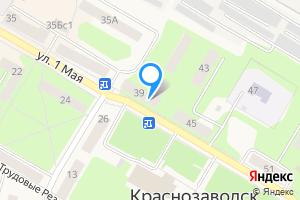 Комната в Краснозаводске Сергиево-Посадский г.о., ул. 1 Мая, 39