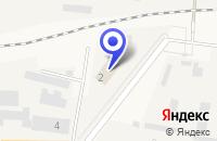 Схема проезда до компании ЭЛЕКТРОМОНТАЖНАЯ ФИРМА АПОГЕЙ-К в Кашире