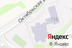 Схема проезда до компании Дергаевская средняя общеобразовательная школа №23 в Дергаево