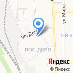 Стоматологический кабинет на карте Новомосковска