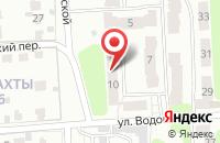 Схема проезда до компании Аракс в Новомосковске