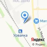 НовомосковскАвто на карте Новомосковска