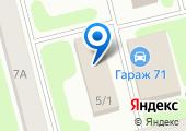 Новомосковский военнизированный горноспасательный взвод на карте