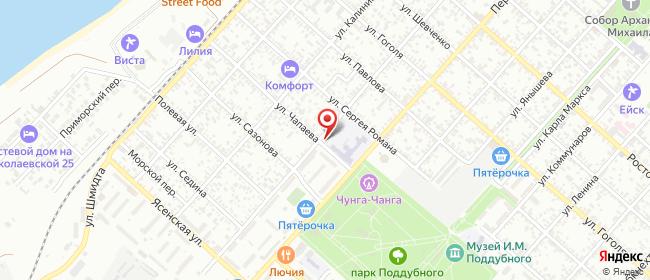 Карта расположения пункта доставки На Октябрьской «Городок» в городе Ейск