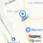 Эра на карте Новомосковска