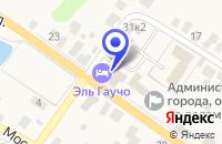 Схема проезда до компании АРХИВНЫЙ ОТДЕЛ в Бронницах