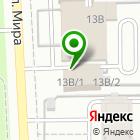 Местоположение компании АвтоКарусель