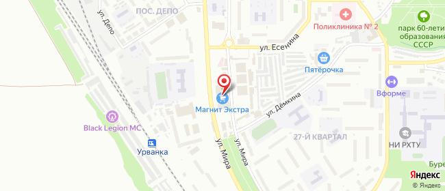 Карта расположения пункта доставки СИТИЛИНК в городе Новомосковск