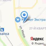 Уютный Дом на карте Новомосковска