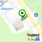 Местоположение компании Автофильтр Плюс