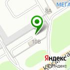 Местоположение компании НОВОПРОФИЛЬ