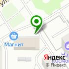 Местоположение компании Автодруг