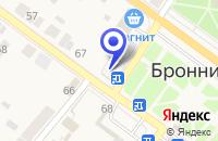 Схема проезда до компании МУ БРОННИЦКИЙ ВЫСТАВОЧНЫЙ ЗАЛ в Бронницах
