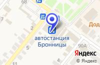 Схема проезда до компании НАУМОВА Л.В. в Бронницах