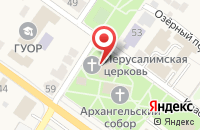 Схема проезда до компании Горка в Красносвободном