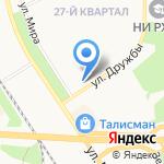 Дружба на карте Новомосковска