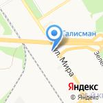 МАКС на карте Новомосковска