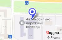 Схема проезда до компании МОСКОВСКИЙ ОБЛАСТНОЙ ГОСУДАРСТВЕННЫЙ АВТОДОРОЖНЫЙ КОЛЛЕДЖ в Бронницах