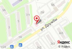 Центр МРТ Медицина в Новомосковске - улица Дружбы, 1-в: запись на МРТ, стоимость услуг, отзывы