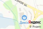 Схема проезда до компании Qiwi в Дергаево