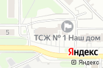 Схема проезда до компании Стилиссимо в Новомосковске