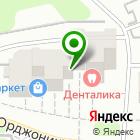 Местоположение компании Клевый
