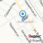 ЦТО Альтернатива на карте Новомосковска