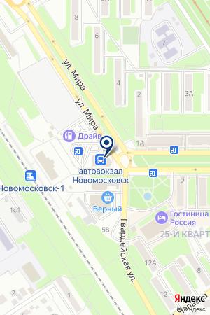 novomoskovsk-magazin-tsvetov-kupit-tsveti-lyutiki-v-moskve