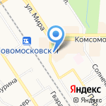 Теремок на карте Новомосковска
