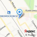 Тульская областная станция переливания крови на карте Новомосковска
