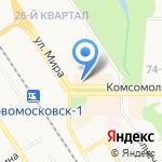 Ромашка на карте Новомосковска