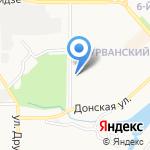 Ирбис на карте Новомосковска