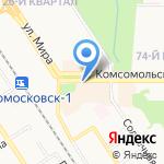 Роспечать на карте Новомосковска