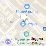 Магазин салютов Ейск- расположение пункта самовывоза