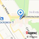 Пеликан на карте Новомосковска