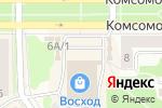 Схема проезда до компании Будь здоров! в Новомосковске