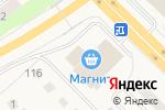Схема проезда до компании Киоск фастфудной продукции в Бронницах