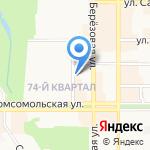 Luchiana на карте Новомосковска