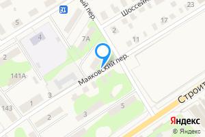 Двухкомнатная квартира в Бронницах пер.Маяковского