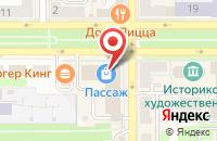 Схема проезда до компании Чик-Чик в Новомосковске