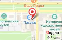 Схема проезда до компании Concept Club в Новомосковске