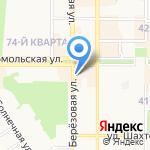Акварель на карте Новомосковска