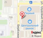 Новомосковский центральный рынок