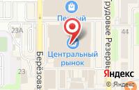Схема проезда до компании Абрис в Новомосковске