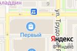 Схема проезда до компании Ив Роше в Новомосковске