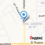 Автобаня на карте Новомосковска