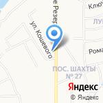 Удачный на карте Новомосковска