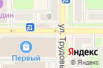 Схема проезда до компании BARCA в Новомосковске